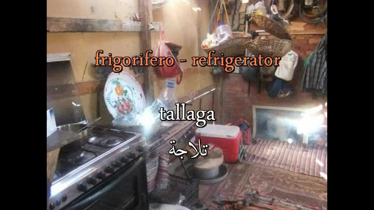 "Dialetto Egiziano ""in cucina"" - Egyptian Dialect ""in the kitchen"""