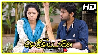 Senjittale En Kadhala Movie Scenes | Madhumila argues with Ezhil | Abhinaya helps to find Ezhil
