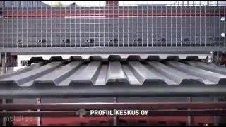 Профнастил - линия по производству(Производство профнастила - финские станки для профилирования металла гарантируют высокое качество издели..., 2015-12-06T13:35:46.000Z)