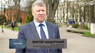 Минск TV: Студенты БГУ и таможенники объединились против наркотиков
