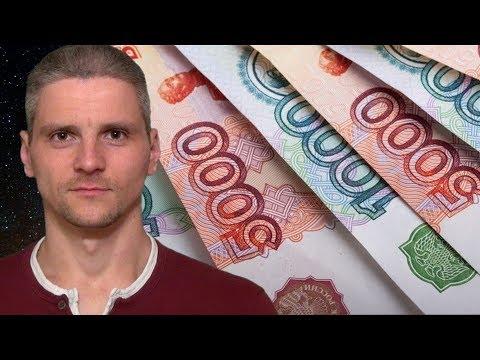 Рубль или тысяча рублей? Как говорить