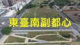20171009東臺南副都心