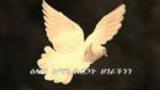 Teddy Afro - geze lekulu / hallelujah