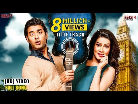 Romeo Vs Juliet | Title Track | Ankush | Mahiya Mahi | Akassh | Latest Bengali song | Eskay Movies