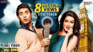 romeo-vs-juliet-title-track-ankush-mahiya-mahi-akassh-latest-bengali-song-eskay-movies