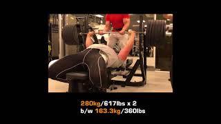 Kirill Sarychev, bench press 306kg/674lbs x 1