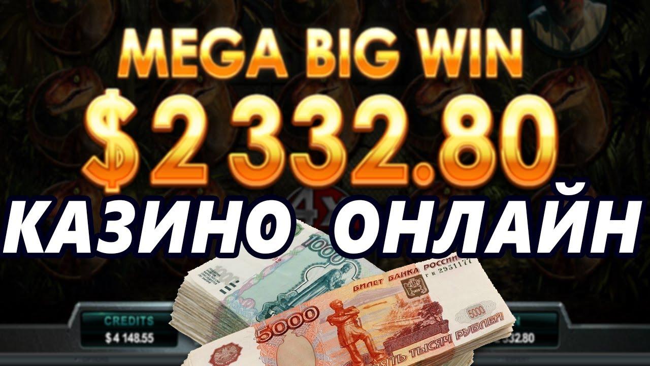 Игровые Аппараты Вулкан на Деньги   Большой Выигрыш в Казино Вулкан Реальность?