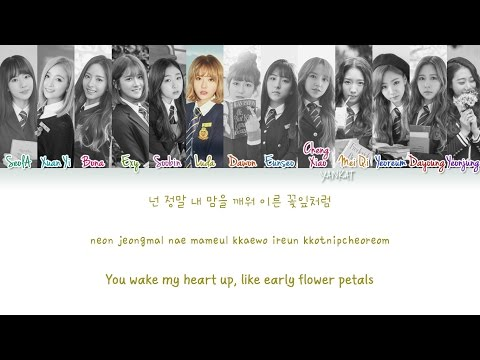 WJSN (Cosmic Girls)(우주소녀) - I Wish (Color Coded Han|Rom|Eng Lyrics) | by Yankat