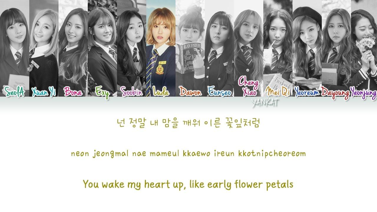 Download WJSN (Cosmic Girls)(우주소녀) - I Wish (Color Coded Han Rom Eng Lyrics)   by Yankat
