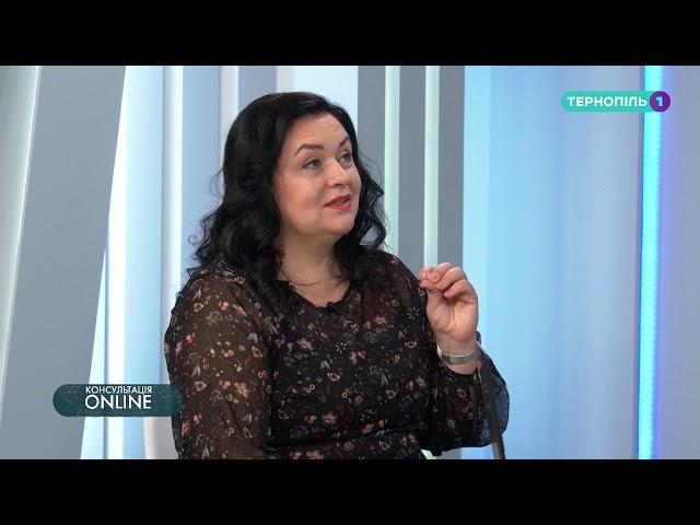 Консультація онлайн - Наталія Турецька - Тернопіль1