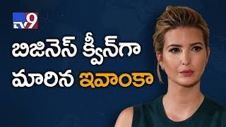 Ivanka Trump || Model to Business Tycoon - TV9