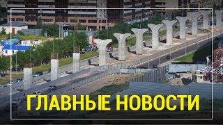 Новости Казахстана. Выпуск от 23.07.19 / Басты жаңалықтар