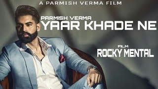 YAAR KHADE NE ( Song Teaser) Parmish Verma || Rocky Mental || Dilpreet Dhillon || Lokdhun