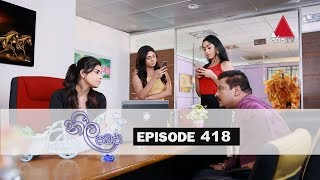 Neela Pabalu - Episode 418 | 18th December 2019 | Sirasa TV Thumbnail