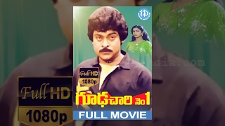Gudachari No 1 Full Movie | Chiranjeevi, Radhika, Bhanuchander | Kodi Ramakrishna | K Chakravarthy