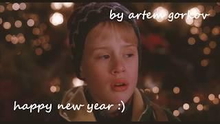 Фильм Один Дома   Новогоднее настроение  Нарезка моментов из фильма  Один дома