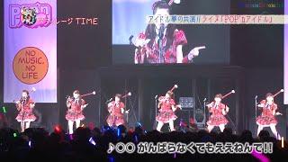 「ハロプロ!TIME」2012年4月5放送より.