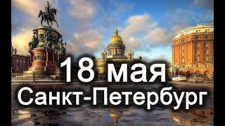 Смотреть видео 18 мая обучение в Санкт-Петербурге. Отзывы наших учеников. Лаборатория Гипноза. онлайн