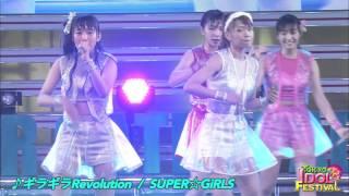 2010年に開催された「avexアイドルオーディション2010」から選ばれたave...