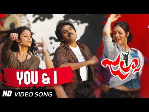 You & I (Eh Zindhagi) Full HD Video Song || Jalsa Telugu Movie || Pawan Kalyan , Ileana