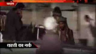 This video is in the Hindi/Urdu language. Im posting this for one simple reason. Hypocracy abounds whenever anyone claims to be more 'moral' or more 'religious' than others. the very same people who seek to 'enforce' Islam on other's cant even practice our great faith properly themselves.