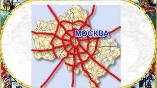 Факторы формирования Центральной России