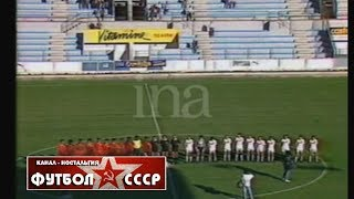1988 Morocco USSR 0 2 Youth football tournament in Toulon