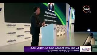 الأخبار – وزير النقل : مصر لديها استراتيجية لتطوير السكك الحديدية تضم مشروعات بـ 55 مليار جنيه