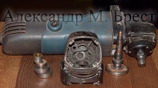Як полагодити болгарку  Як поміняти корпус редуктора  Repair of power tools  Ferm 125 880  УШМ