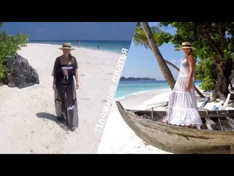 Пляжные платья своими руками. Пошив. Я шью. DIY