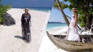 видео Пляжные платья для полных женщин