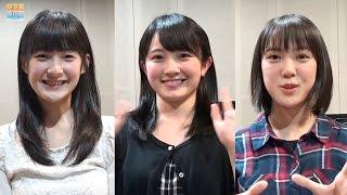 「アプカミ(Upcoming)」 毎週金曜日 21:00更新!!! レギュラーMC:松原健...
