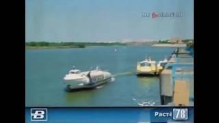 Павлодар 1978 г.