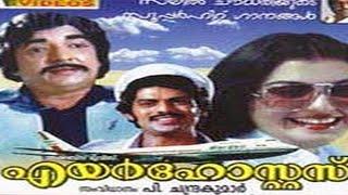 Air Hostess 1980: Full Malayalam Movie