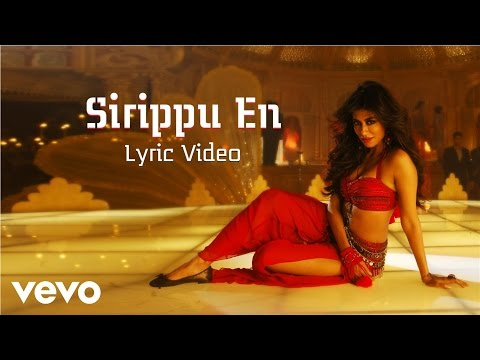 Anjaan - Sirippu En Lyric | Suriya, Samantha | Yuvan