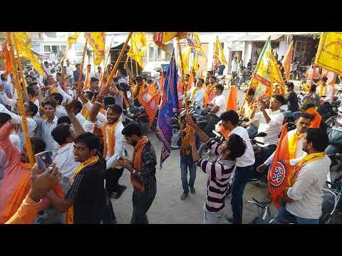 Video - Hindu Nav varsh par Bhagwa rally khachariawas