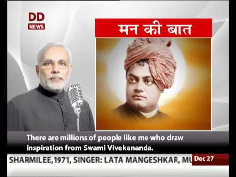 PM's 'Mann ki Baat' on New Year