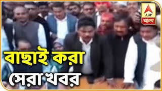 Today's Top News at a Glance | 21st Jan | Fatafat News | ABP Ananda