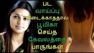 tamil cinema latest news