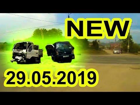 Подборка дтп на видеорегистратор за 29.05.2019. Видео аварий и дтп май 2019 года.
