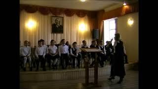 Открытый урок с хором младших классов  21.02.18. СДМШ №1