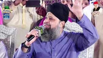 Allah Allah Allah Hoo | Halhaj Owais Raza Qadri | 2018