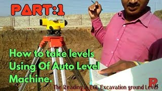 How to take levels, Using Of Auto Level Machine. Part:1