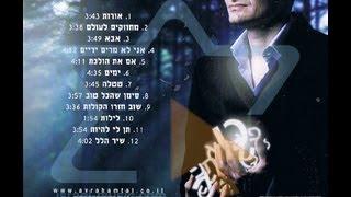 אברהם טל - אורות - מילים