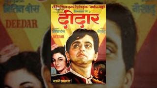 DEEDAR (1951) Full Movie | Classic Hindi Films by MOVIES HERITAGE