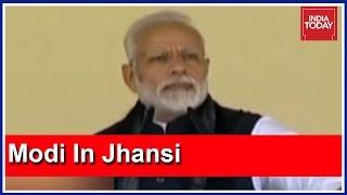"""PM Modi In Jhansi: """"Pulwama Attack A Sign Of Pak's Desperation, Army Will Retaliate"""""""