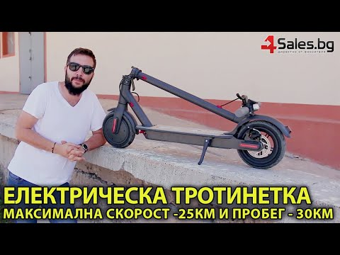 Електрически скутер-тротинетка с bluetooth контрол M365 10
