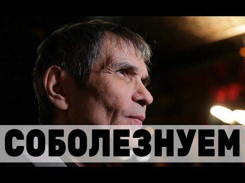Беда в семье Алибасова! Что случилось? Последние новости