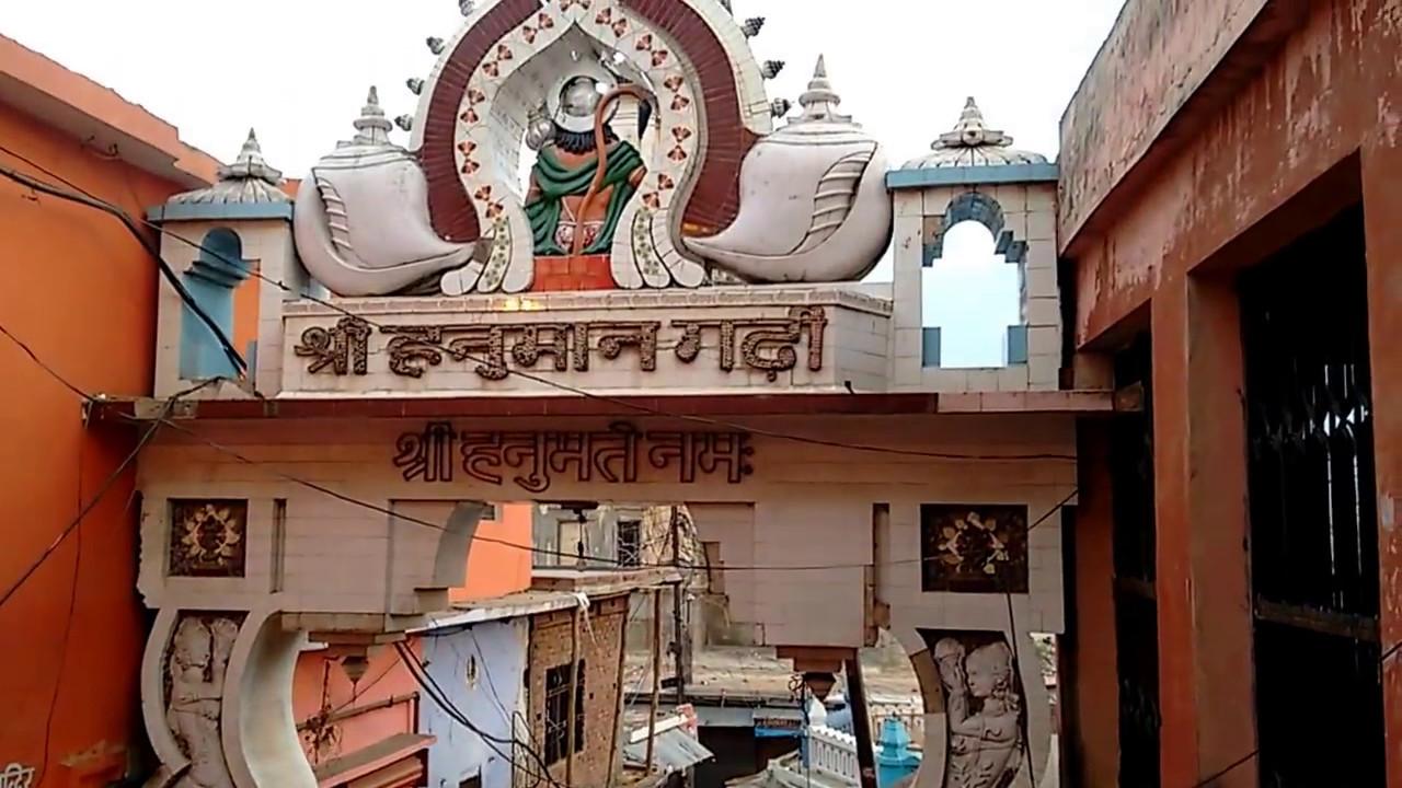 Hanuman Garhi, Ayodhya - YouTube