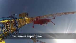 Башенный кран КБ-415(ОАО
